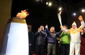 [포토]광주시, '2018 평창동계올림픽 성화봉송' 점화